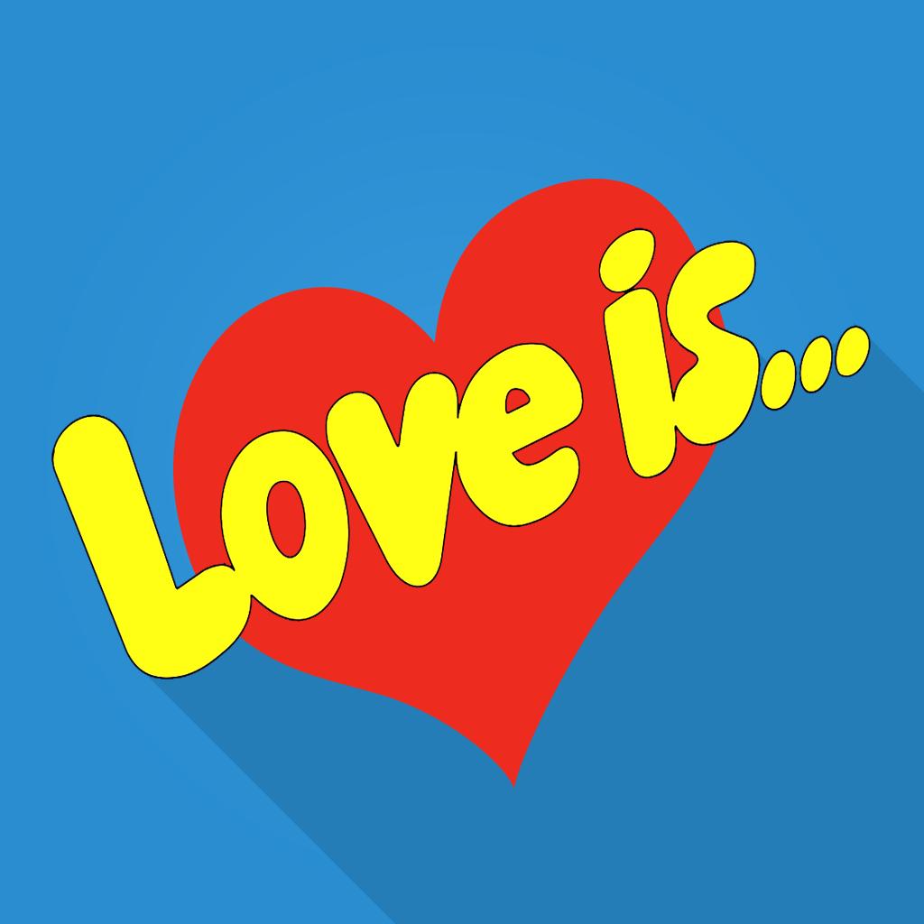 Любовь — это…